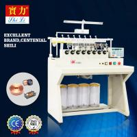 Micro watches coil /small coil winding machine