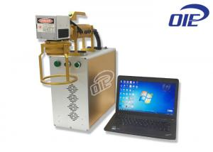 China Portable Laser Engraving Machine / Laser Marking Machine For Mechanical Parts on sale