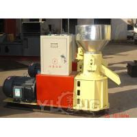 China SKJ250 biomass energy wood pellet mill on sale