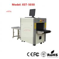 Low Noise X Ray Baggage Scanner , Through Type X Ray Detection Systems
