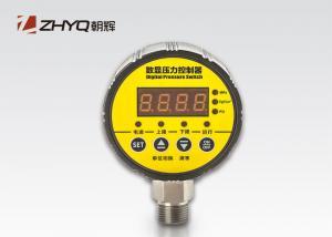 China ZHYQ Transmitter Digital Vacuum Pressure Gauge , Digital Manometer Gauge on sale