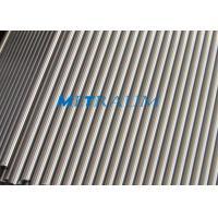 ASTM B166 Inconel 600 / 601 / 617 nickel alloy bars , Seamless nickel round bar