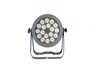 China 18 Pcs 6 in 1 RGBW LED Stage Par Cans Lights With  Aluminum Die-Cast Housing on sale