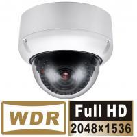 TI DM368 High Performance HD IP Cameras , DSP 3.0M Internal Four-Axis Bracket IP IR Dome Camera