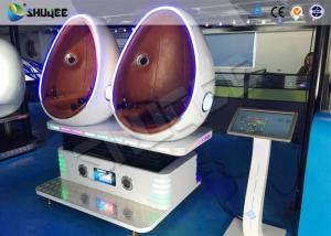 China Funny Games 9D Egg VR Cinema Equipment  With Real Feeling on sale