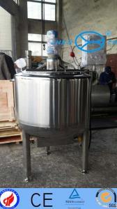 China Rice Vinegar Brewing Equipment Acetic Lactic Acid Bacteria Fermentation System supplier
