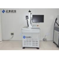 China ISO Certification Fiber Laser Marking Machine With 0.2 mm Minimum Character on sale