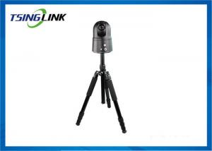 China 1080P Live Video Transmission 4G PTZ Camera With SD Card Recording on sale