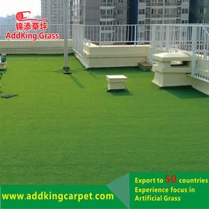China Synthetic Turf Artificial Grass Manufacturers In China Al002 on sale