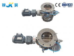 China Customized Flange Rotary Pneumatic Valve DN100mm -1200mm Rotary Vane Feeder on sale