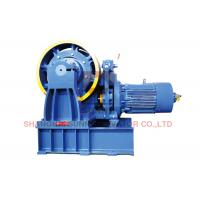 Passenger Lift Parts /  Geared Traction Machine With Gear Motor Energy - Efficient Roping 1:1 / Speed 1.0~2.0m/s