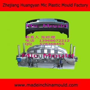 China Plastic P20 Car Bumper Mould Auto Bumpers Mold Company on sale