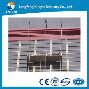 China Aluminum 6m 630kg temporary suspended working platform / construction lift machine wholesale