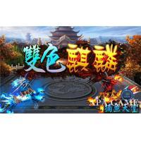 China 110V / 220V Arcade Fish Shooting Games Casino Fish Table Code Box Available on sale
