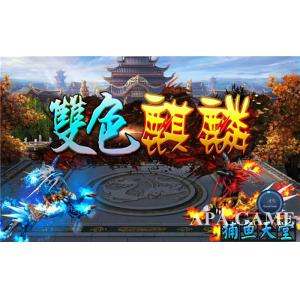 China 110V / 220V Arcade Fish Shooting Games Casino Fish Table Code Box Available on sale
