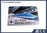 125KHz/13.56MHz破片とリライタブル地下鉄の地下鉄RFIDの破片カード