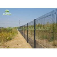 Double Horizontal Wire Anti Climb Fence 4 / 4 / 4 With Hot Dipped Galvanized