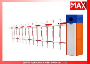 China MX-60 Car Park Barriers , Vehicle Drop Arm Barrier With IC Card Interface on sale