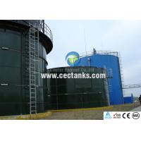 Glass Lined Steel Grain Storage Silos / 30000 Gallon Water Storage Tank Glass Lined Panel