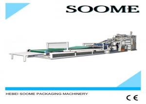 China 120 PCS / Min Flute Laminating Machine Low Malfunction Stable Mounting For Corrugated Paper on sale