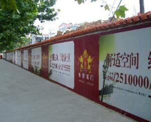 China Drapeaux et bannières, bannière adaptée aux besoins du client, drapeau d'impression de Digital et bannière faits sur commande on sale