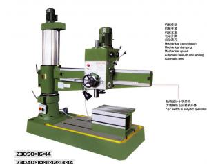 China Radial Drilling Machine ZQ3050X16 on sale
