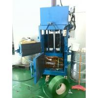 Hydraulic Waste Can Baler Plastic Bottle Press Machine Hydraulic Waste Paper Baling Machine Cardboard Baler Prices