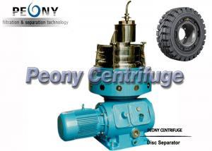 China La pile de disques séparateur centrifuge de modèle disque populaire de palladium  SLA-400/600 latex on sale