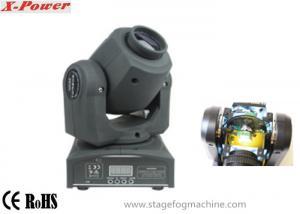 China Professional 12 Watt  Led Moving Head Lights  7 Colors Wheel  Mini Size  Plastic Body X-74 on sale