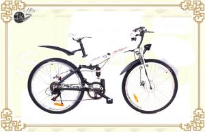 """China Fashion White 26"""" Folding Mountain Electric Bicycle with Aluminum Alloy Frame on sale"""