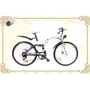 "China Fashion White 26"" Folding Mountain Electric Bicycle with Aluminum Alloy Frame on sale"