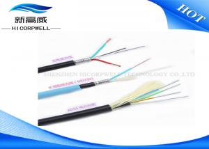 China Hybrid Copper Fiber Optic Network Cable With Black TPU LSZH Jacket Customized on sale