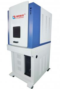 China Small Focused Spot UV Laser Marking Machine Water Cooling With 355nm Wavelength on sale