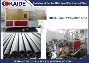 China 3 Layer Co-extrusion HDPE Pipe Extrusion Machine/ Multilayer HDPE Pipe Production Machine 20-110mm  KAIDE on sale