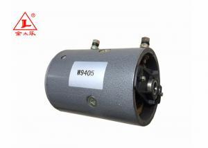 Brushed High Speed High Torque Electric Motor 1 5KW 24V OEM