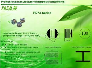 China PD73 Series 1.0μH~330μH SMD Unshield Power Inductors Round Size on sale