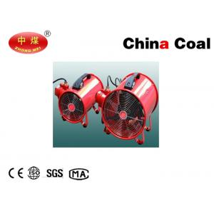 China Portable Ventilation System SHT-200  Axial Fan Aluminum Blades and Copper Inner Barrel on sale