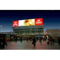 HD P3 Outdoor Advertising LED Billboard , Large LED Video Wall Screen