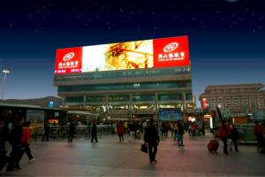 China HD P3 Outdoor Advertising LED Billboard , Large LED Video Wall Screen on sale