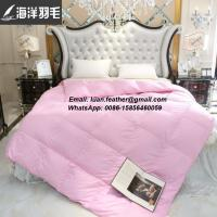 China Four season duvets design for white cotton embroidered duvet cover on sale