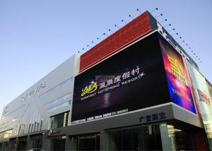 China 6000 Nits High Brightness Outdoor Advertising LED Display P5 Led Wall Energy Saving on sale