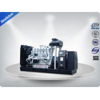 China Safey Frame Low Noise Diesel Generator Set 683kva With Original Japan Mitsubishi Engine on sale