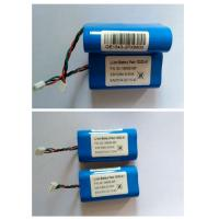 China 7.4v Light Weight Alarm System Backup Battery 120mΩ Inner Resistance , No Memory Effect on sale