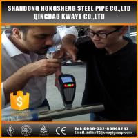 China 2 inch stainless steel pipe price on sale