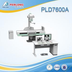 China Medical device digital fluoroscopy X-ray machine PLD7600A on sale