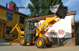 Quality 76kw Heavy Construction Machinery , 2500kg Medium backhoe loader with 1m³ bucket for sale