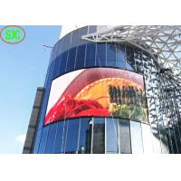 high definition outdoor p6 full color led outdoor wall for advertising