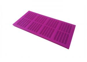 Quality Self Cleaning Dewatering Polyurethane Screen Mesh For Broken Aggregates 1200x305 for sale