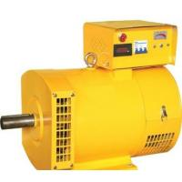 STC AC Brush Electric Generator Three Phase 380v 50hz With Good Price