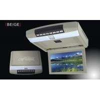 Super Slim Car Flip Down DVD Player With Dual IR / USB / GAMES / SPEAKERS